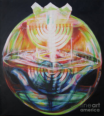 Painting - Tzimtzum Contraction Of Creation by Yael Avi-Yonah
