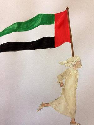 Painting - Uae National Day by Pradeep Nair