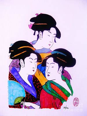 Art Print featuring the painting Ukiyo Sekai Go by Roberto Prusso