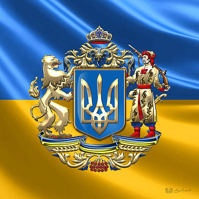Ukraine - Greater Coat Of Arms  Art Print