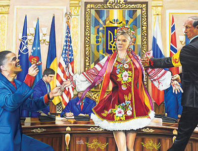 Painting - Ukraine The Unfortunate Bride by O Yemi Tubi