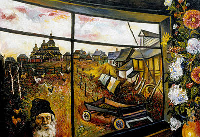 Roussimoff Wall Art - Painting - Ukrainian Town From The Window by Ari Roussimoff