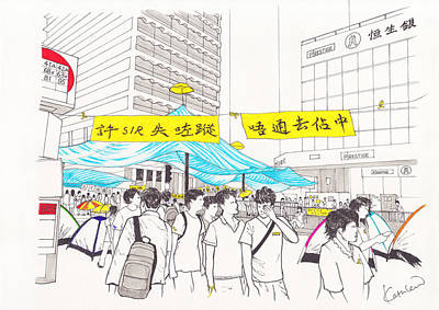 Occupy Drawing - Umbrella Revolution 3 Hk 2014 by Kathleen Wong