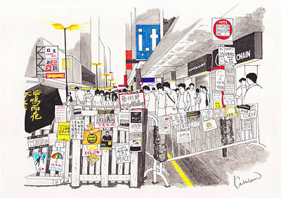 Occupy Drawing - Umbrella Revolution 6 Hk 2014 by Kathleen Wong