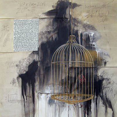Mental Painting - Un-equivalent by K Llamas