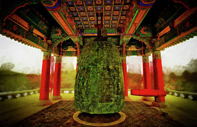 Mixed Media - Under The Friendship Bell by Joseph Hollingsworth