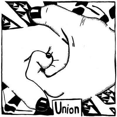 Union Maze Art Print by Yonatan Frimer Maze Artist