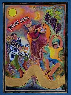 Unity On The Golden Path Art Print by Chana Helen Rosenberg
