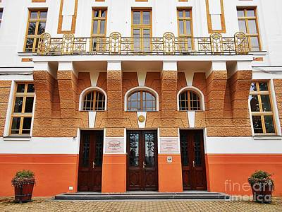 Photograph - University Of Medicine And Pharmacy Of Targu Mures by Erika H