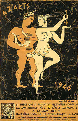 Orgy Painting - Unknown by Poster for the 1946 Ecole nationale superieure des Beaux-Arts Paris annual ball