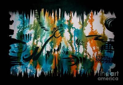 Untitled-103 Art Print