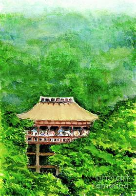Art Print featuring the painting Up High Temple by Yoshiko Mishina