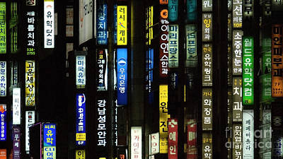 Urban City Light - Seoul Messages  Art Print