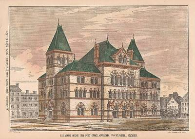 Kentucky Painting - Us Court House And Post Office. Covington Kentucky 1876 by William Potter