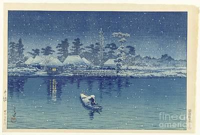Countryside Painting - Ushibori by Celestial Images