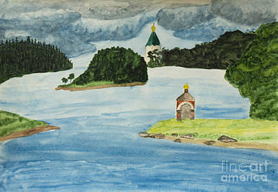 Valaam Painting - Valaam Island, Watercolours by Irina Afonskaya
