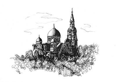 Valaam Monastery Original