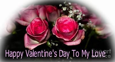 Valentine's Day 2 Art Print by Kathleen Struckle