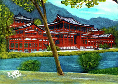 Valley Of The Temples Buddhist Temple #73 Art Print by Donald k Hall