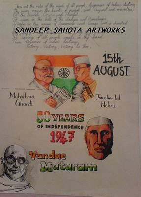 Muslims Of The World Drawing - Vande Mataram by Sandeep Kumar Sahota