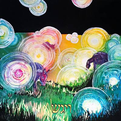 Painting - Vayigash by Starr Weems