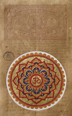 India Babas Painting - Vedic Mansala Buddhism Yoga Yogi Meditation Antique Vintage  by A K Mundra
