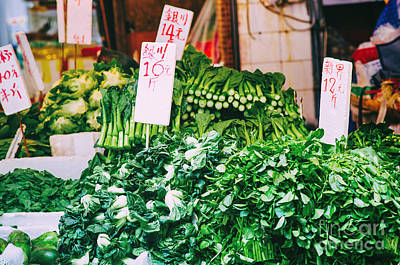 Thomas Kinkade Royalty Free Images - Vegetable Stalll In Hong Kong Market Royalty-Free Image by Tuimages
