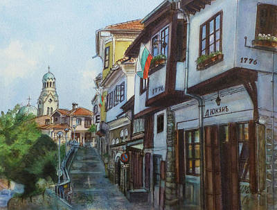 Veliko Tarnovo- Nativity Of The Mother Of God Cathedral Art Print by Henrieta Maneva