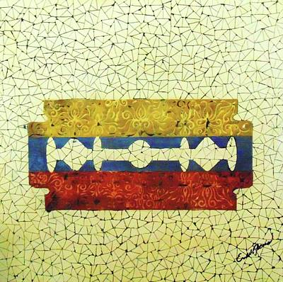 Wall Art - Painting - Venezuela by Emil Bodourov