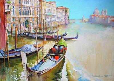 Venice Art Print by Tanya Ilyakhova