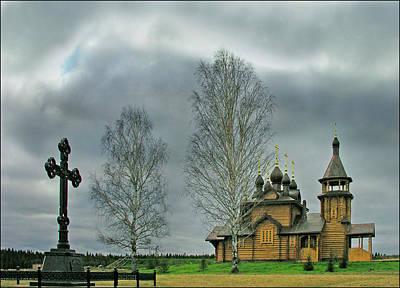 Photograph - Verhoturie by Vladimir Kholostykh