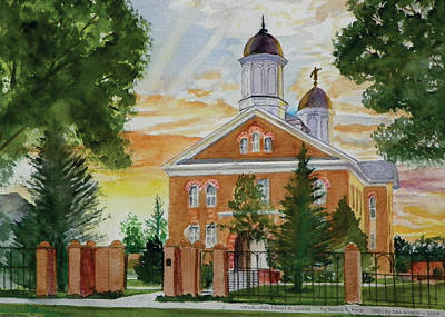 Painting - Vernal Temple At Sunrise by Sherril Porter