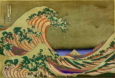 Great Wave Digital Art - Version Of The Great Wave Off Kanagawa by Marianna Mills