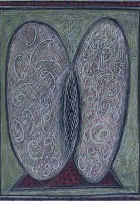 Visionary Art Drawing - Vesica by Kim Alderman