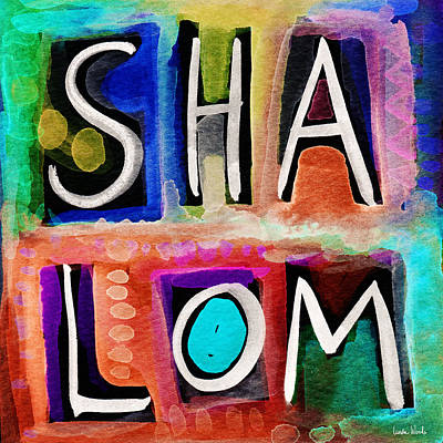 Jewish Art Painting - Vibrant Shalom- Art By Linda Woods by Linda Woods