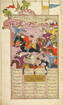 Safavid Painting - Victory Over The Russians by Eastern Accent