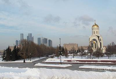 Moscow Skyline Wall Art - Photograph - Victory Park In Moscow by Anna Yurasovsky