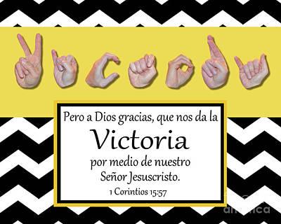 Victory Spanish Art Print