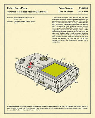Video Game System 1993 Art Print