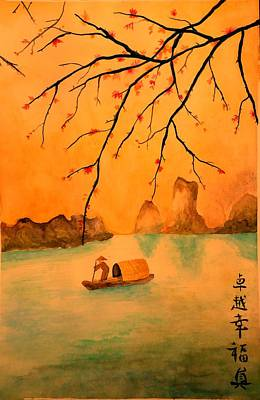 Row Boat Mixed Media - Vietnam by Nicholas Nguyen