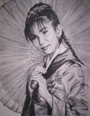 Vietnamese Granddaughter Original