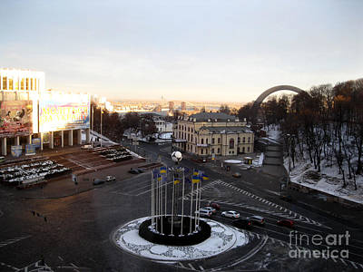 Painting - View From Dnipro Hotel To The Square And Dnipro River. Ukraine by Oksana Semenchenko