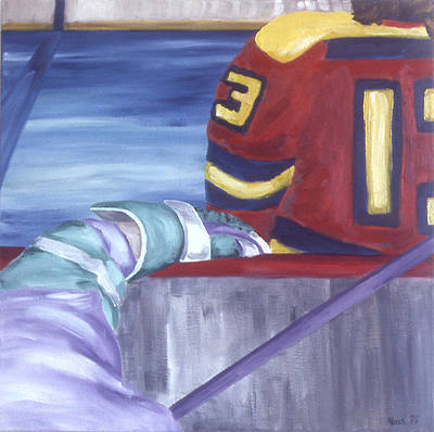 View From The  Players Bench Art Print by Ken Yackel