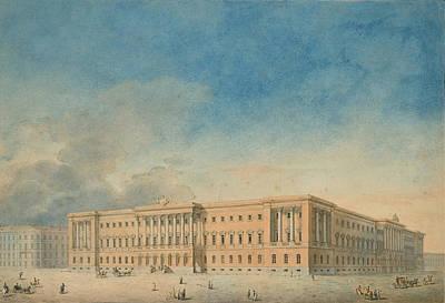 View Of The Lobanov Art Print