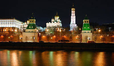 View Of The Moscow Kremlin From The Moskva River At Night  Original