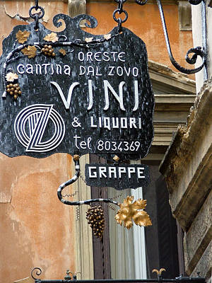 Vino In Venice Art Print by Mindy Newman