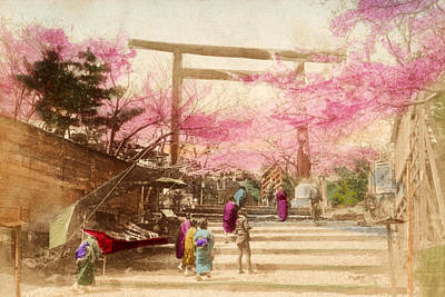 Cherry Blossoms Painting - Vintage Japanese Art 25 by Hawaiian Legacy Archive - Printscapes