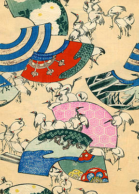 Vintage Japanese Illustration Of Fans And Cranes Art Print by Japanese School