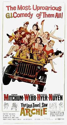 Vintage Movie Posters, The Last Time I Saw Archie Art Print