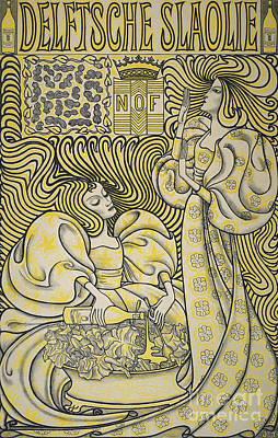 Salad Oil Painting - Vintage Poster Advertising Delft Salad Oil, 1894 by Jan Theodore Toorop